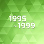 1995~1999