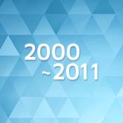 2000~2011