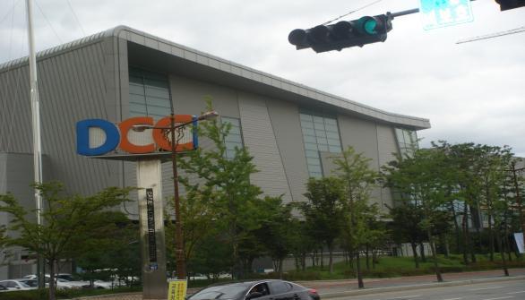 대전컨벤션센터 정밀점검