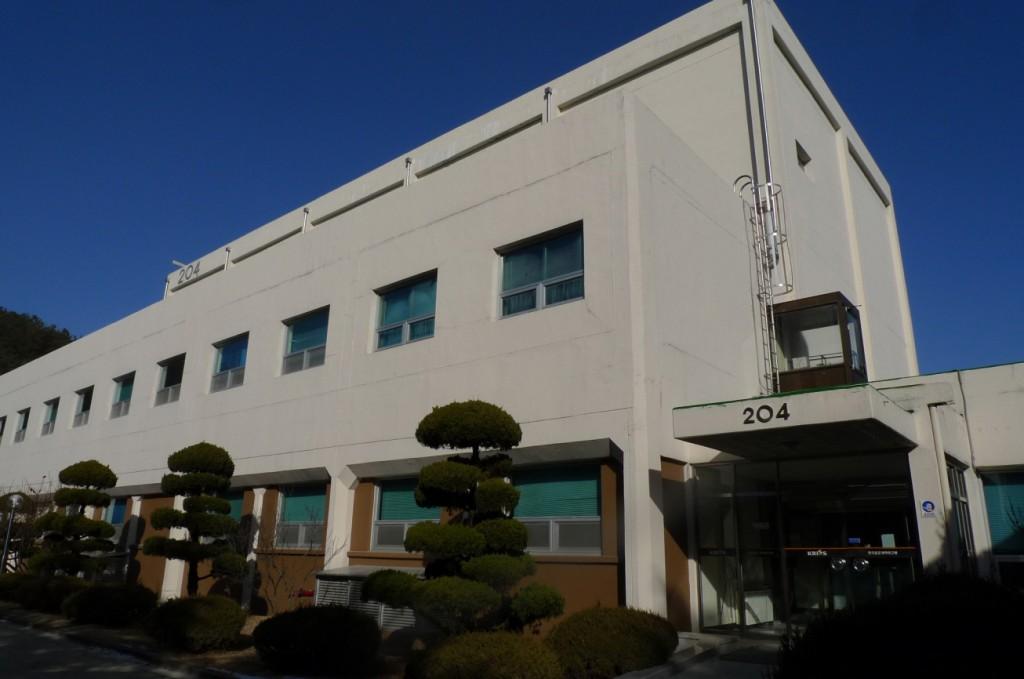 한국표준과학연구원 정밀안전진단