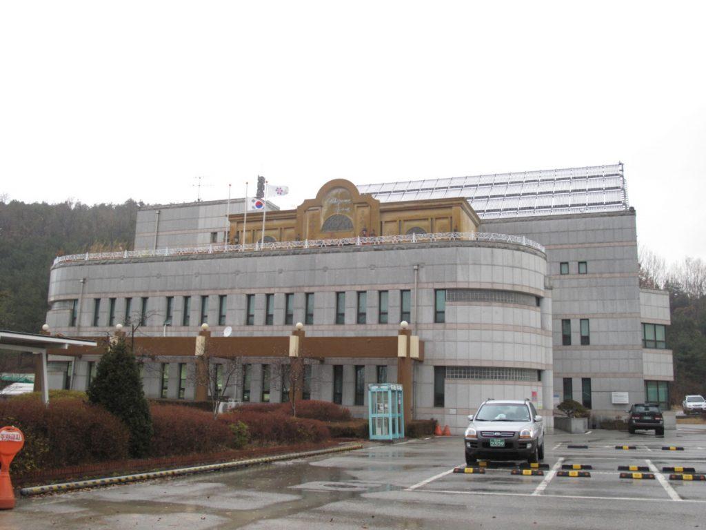유성도서관 정밀안전진단