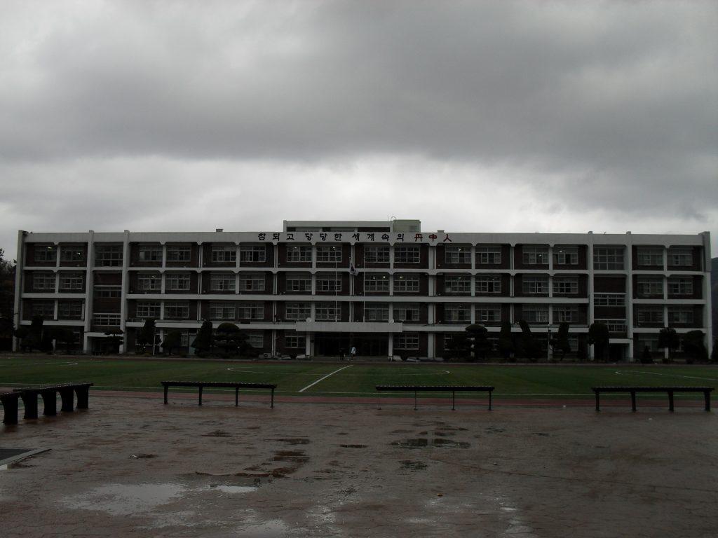 단양중학교 내진보강공사 설계 및 안전진단
