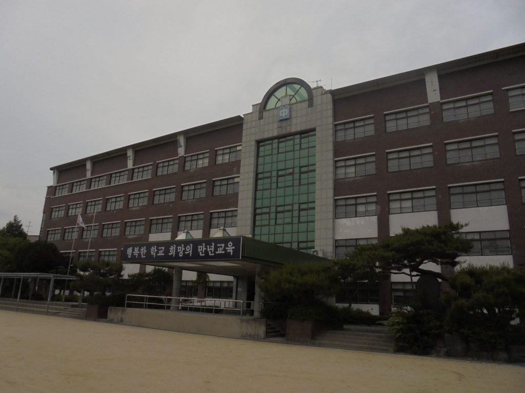대전만년중학교 내진성능평가