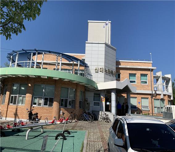 신탄진동일원 공공건축물 내진성능평가